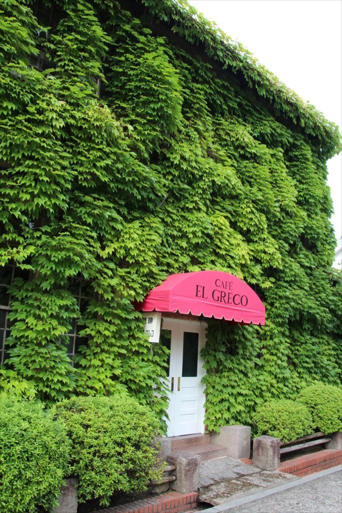 大原美術館を見た後は有名喫茶店「エル・グレコ」倉敷の見所まとめ