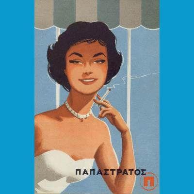 my magazine: Παλιές διαφημίσεις τσιγάρων (α μέρος)