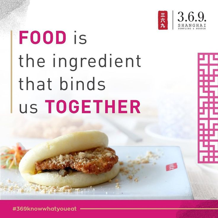 Because food can brings happiness in us no matter how hard is life. Enjoy your dinner with our special Pork Chop Sandwich only at 3.6.9. Shanghai. #369Roadto60 . 3.6.9. Shanghai Dumpling & Noodle Since 1957 . #369knowwhatyoueat #369shanghai #knowwhatyoueat #surabayafoodies #jakartafoodies #chinesecuisine #restosurabaya #kulinersby #kulinersurabaya #kulinerjakarta #sbyfoodies #takeaway #deliverysurabaya #restokeluarga #promosurabaya #foodquote #quotes #sandwich #gofood #gojek…