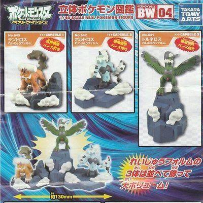 Tomy BW 04 1/40 Ritta Pokemon Figure Zukan Thundurus Landorus Tornadus