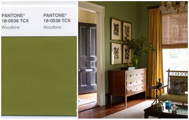 WOODBINE (PANTONE 18-0538)  BRING IT HOME: By painting the walls the lush, mossy hue, and including some bright yellow to balance the earthy tone.