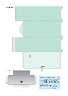 Móveis de Papel em Miniatura Para Imprimir