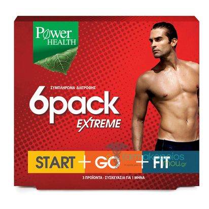 Power Health 6 pack Extreme - Start, Go, Fit - 3 x 30 caps : Αποτελεσματικό Αδυνάτισμα για όμορφο και καλοσχηματισμένο Ανδρικό σώμα. Με Συνδυασμό τριών προϊόντων: Start, Go, Fit. Αγωγή για 1 μήνα!