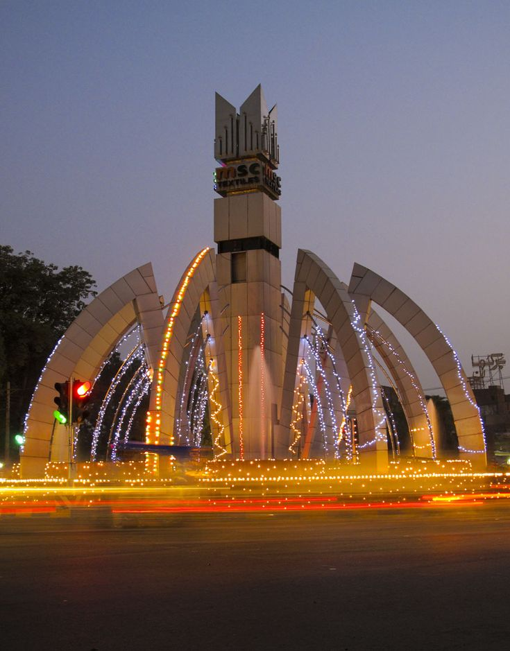 Pin By Athar Javed On Faisalabad My City Pinterest
