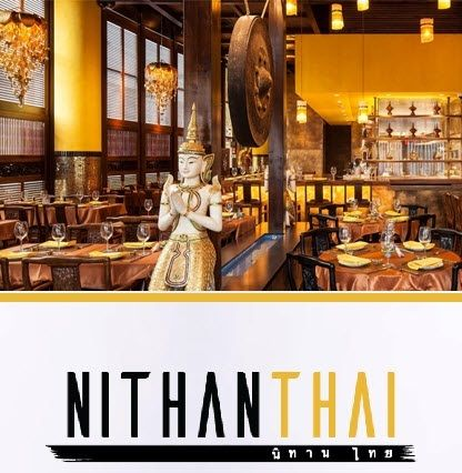 www.htzone.co.il - מסעדת ניטן תאי 29.8