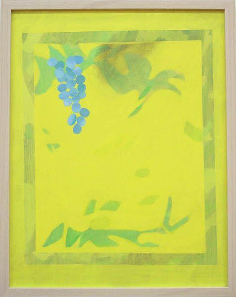 Saskia Leek, 'Fruit Subjects VI' (2012).