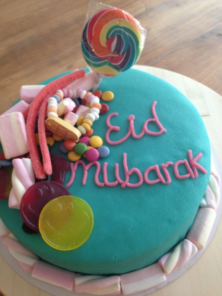 39 Best Quran Themed Cakes And Pastries Images On