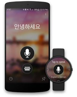 Microsoft Translator app released for Android iPhone Android Wear and Apple Watch. #AppleWatch #Apple @AppleEden  #iOS #iPhone #iPad  #AppleEden