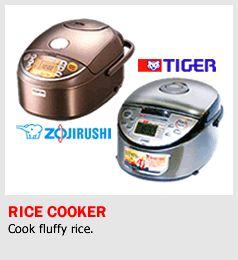 Tiger Zojirushi Rice Cooker