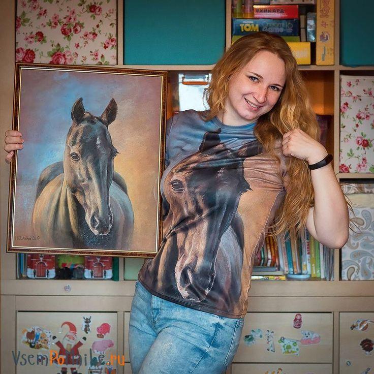 Изготовим одежду с любым Вашим дизайном!! Создайте свой собственный принт прямо сейчас 👍👍👍 http://vsempomaike.ru/svoy-dizayn/
