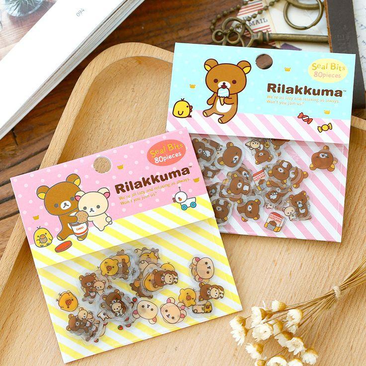 https://www.aliexpress.com/store/product/80pcs-lot-DIY-Cute-Kawaii-Transparent-PVC-Stickers-Lovely-Rilakkuma-Sticker-Pack-For-Home-Decoration-Free/625487_32715812065.html