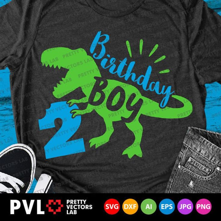 Dinosaur Birthday Boy Svg Two Rex Svg 2nd Birthday Svg Dxf