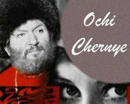 Ochi Chernye - Ivan Rebroff - YouTube
