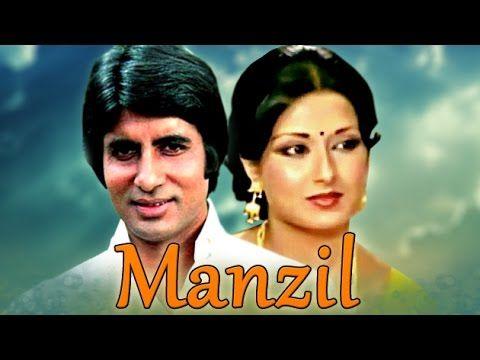 Manzil full hindi movie amitabh bachchan moushumi chatterjee hd