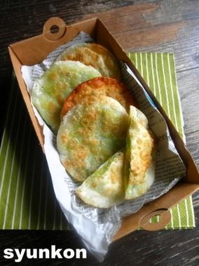 【簡単!!カフェごはん】餃子の皮で*アボカドとチーズのパリパリ焼き レシピブログ