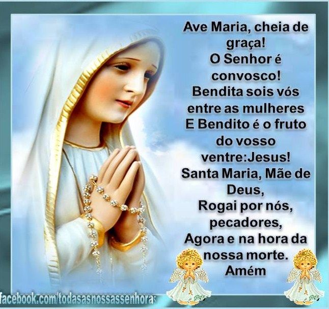 AVE MARIA - ORAÇÃO