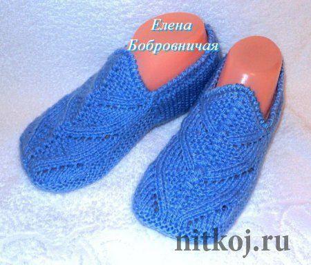 тапочки спицами автор елена бобровничая тапочки носочки