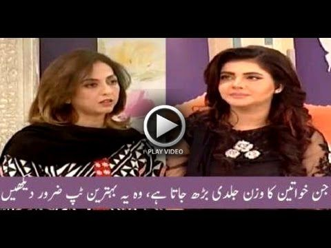Dr  Umm e Raheel for Reducing 8 to 10 Kg Weight in Just 2 Months Watch Vedio - YouTube