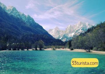 33turista.com | Горнолыжные курорты Словакии