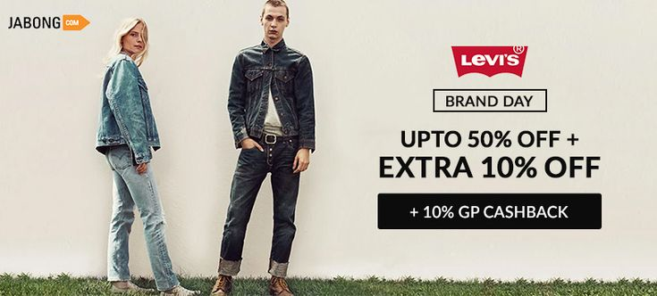Jabong Coupons & Offers on Levi's