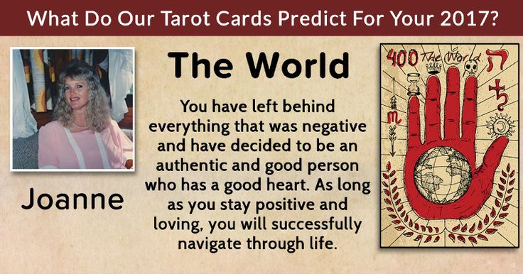 What Do Our Tarot Cards Predict For Your 2017?