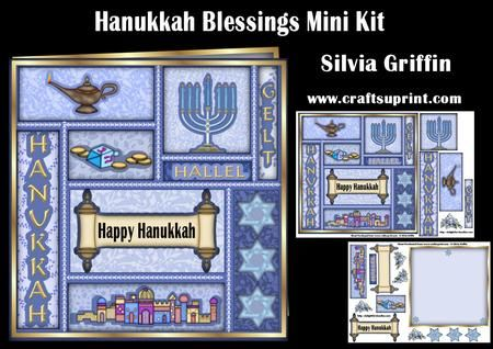 Hanukkah Blessings for all your Jewish Friends and family. Print it 2X is you like more decoupage. Since I was not sure if it was appropriate to add roses on the card I just added them on the side.