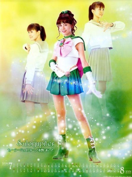 Sailor Jupiter - Live Action