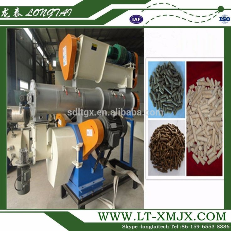 New technology Ring Die Poultry Feed Mill for wholesale