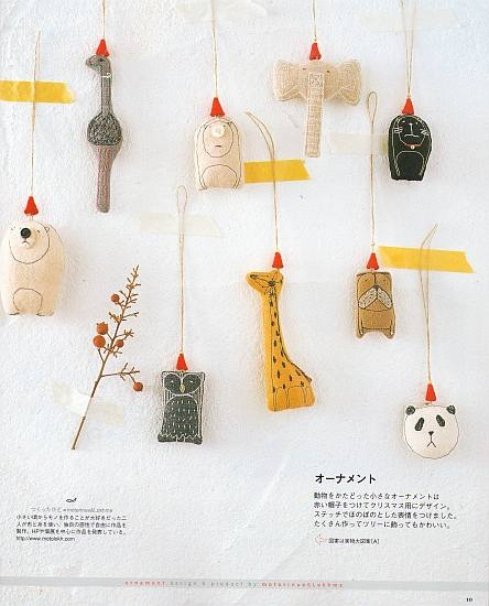 Softie toy ornaments. ornaments Christmas animals polar bear panda giraffe owl
