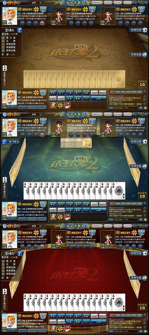Big2 Card Game