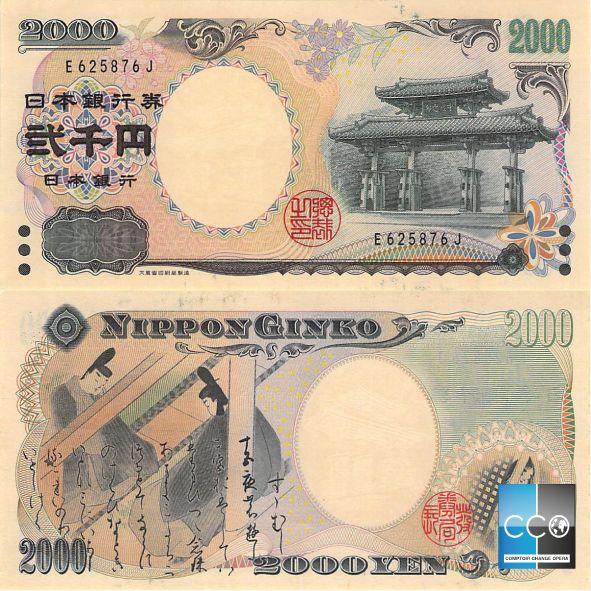 Ce billet est très rare en circulation. Sur son recto on retrouvera Shureimon, la porte du château de Shuri à Okinawa alors que sur son verso on retrouvera le conte du Genji et un portrait de son auteur Murasaki Shikibu. Il fut distribué la première fois le 19 juillet 2000. Il a été introduit pour célébrer le passage au nouveau millénaire et aussi la tenue du 26ème sommet du G8 à Okinawa.