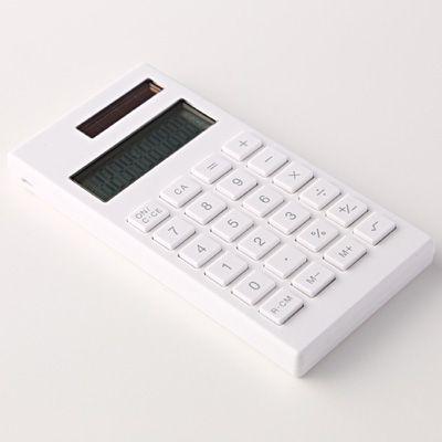 電卓 10桁・白 | 無印良品ネットストア