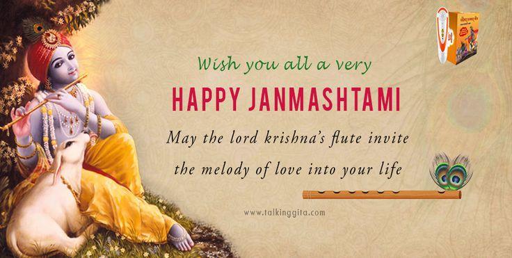 Happy #Krishnashtami to all :) :) #Talkinggita