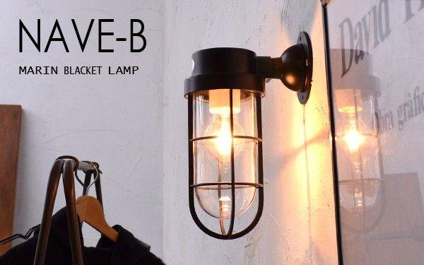 ■カラー:ブラック■サイズ:高さ 250 全体の出幅 147 幅 116 (単位mm)■素材本体:アルミ鋳物製、 ガード:真ちゅう製■付属取付穴径46mmのガード、ビス2本※電球は付属されていません。■適合ランプE26 (全長128迄 ・外径60以下) 白熱灯:〜60W 電球形蛍光灯:〜60W型 LED対応■製品について・こちらのランプは密閉形・防湿防雨形です。屋外でも使用可能です。・壁面への取付穴は4箇所ありますが、付属ビスは2本となっております。2本のビスで十分に固定されるため不足ではございません。 予めご了承下さい。 ・光の具合等、お使いの画面によって色味が違う場合がございます。・表面に塗装ムラなどが見られる場合があります。・ご使用場所と環境に応じた適合ランプW数範囲内でご使用ください。・照明器具のお取付は、電気工事が必要です。・無資格で電気工事を行う事は法令で禁止されている為、専門業者にご依頼ください。・外径60mm以下の電球であっても取り付けの際にキズがつく場合があります。予めご了承下さい。