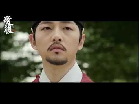[뿌리 깊은 나무 X 공주의 남자] 도 X 세령 : 애후 - YouTube