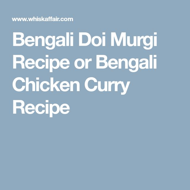 The 25 best bengali chicken curry recipe ideas on pinterest bengali doi murgi forumfinder Images