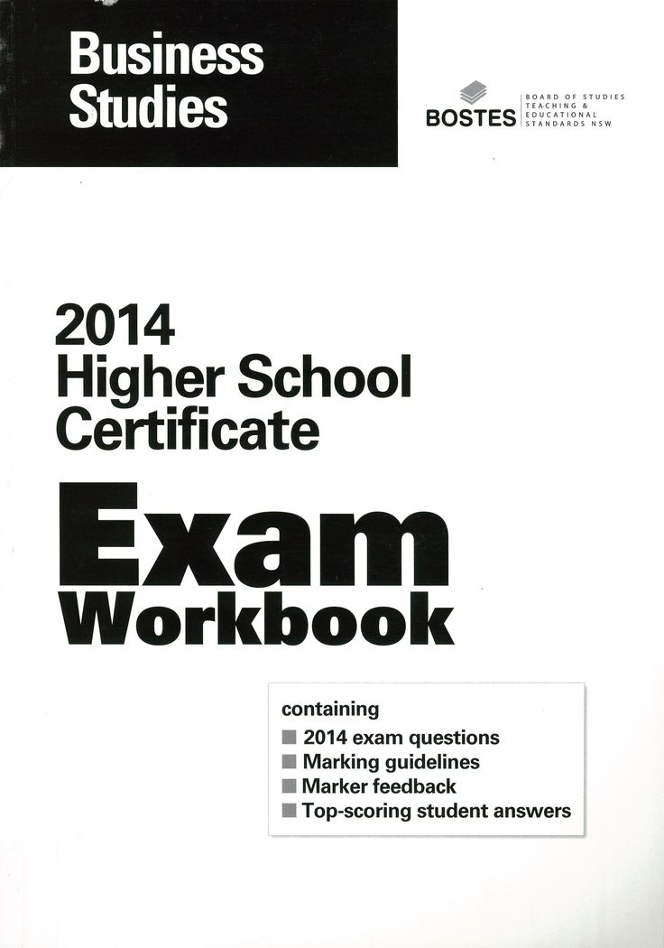 2014 HSC Exam Workbook: Business Studies.