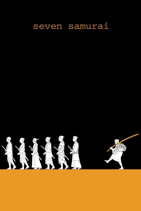 Seven Samurai (1954) alternative poster art #cine