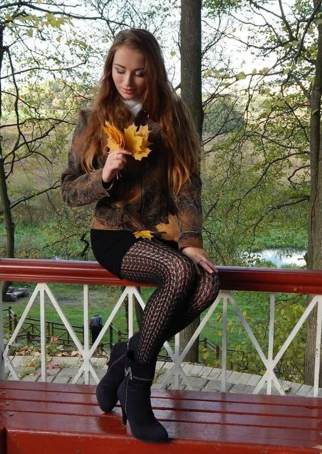 знакомства с женщинами с белгорода