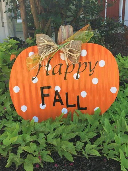 Corrugated tin/metal Pumpkin Yard Stake or Door hanger; Happy Fall; Happy Fall…