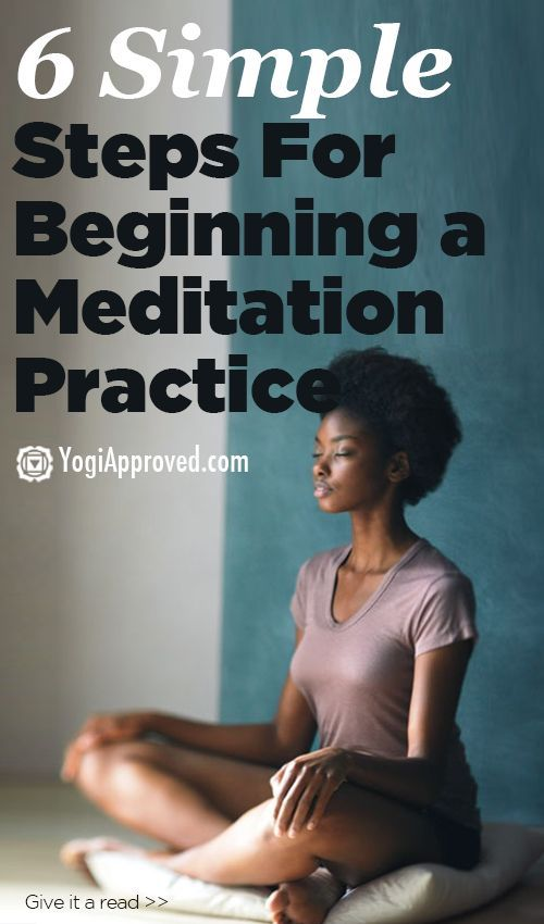 Give your busy mind a well deserved break. Here are 6 simple steps to begin a regular meditation practice