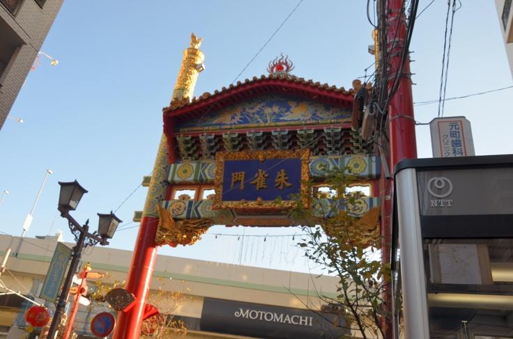 Yokohama China town gate, Japan