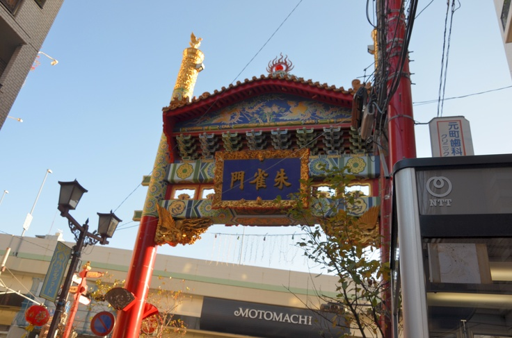 Yokohama China town gate, Japan