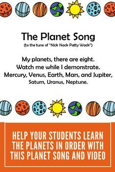 sayings to learn the planets - photo #10