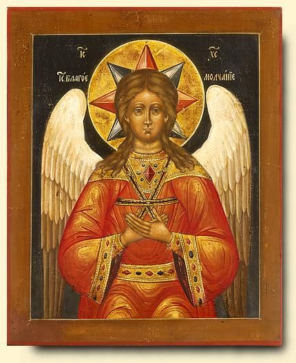 Blessed Silence - exhibited at the Temple Gallery, specialists in Russian icons .blessed Silence.  'Blagoye Molchaniye' Russian, 18th century