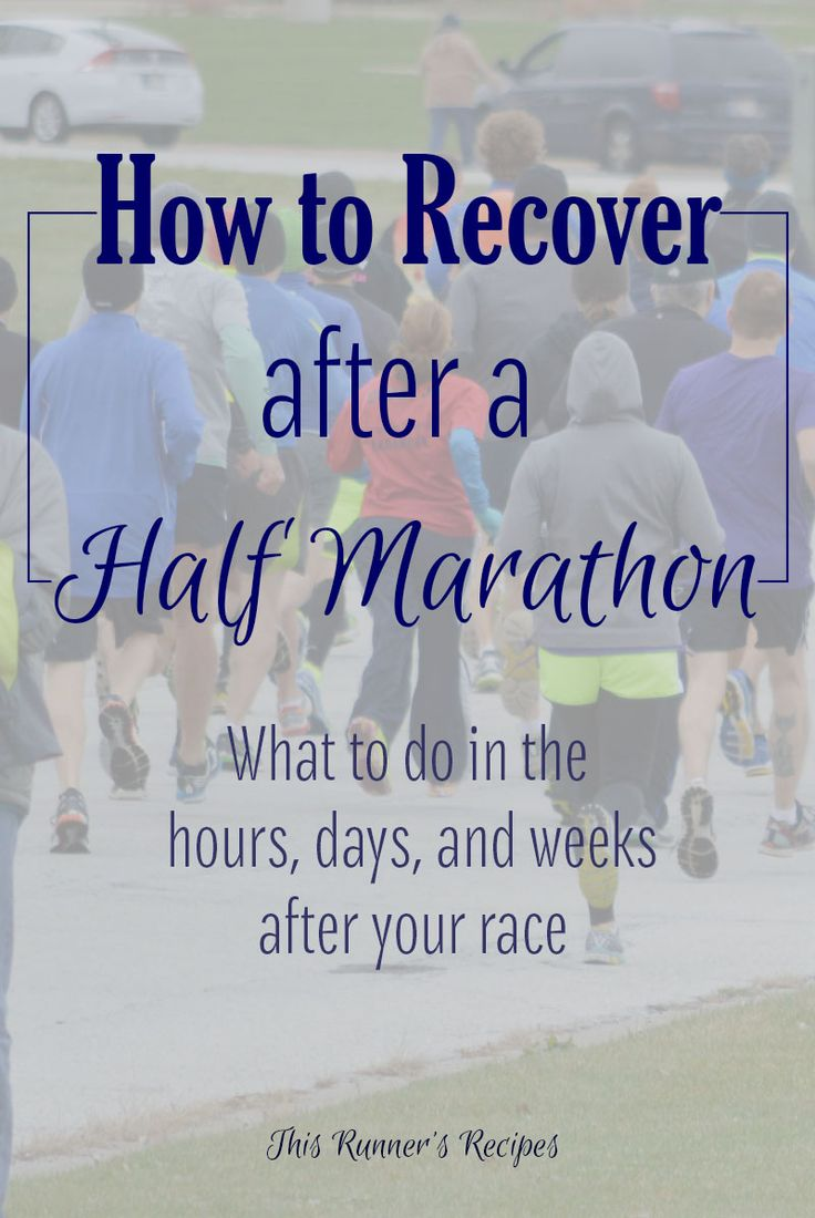 Running too soon after a marathon can do more harm than good. Learn how to recover after a half marathon with these useful tips!