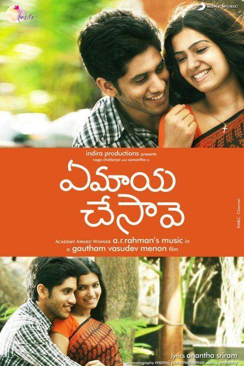 Watch->> Ye Maaya Chesave 2010 Full - Movie Online