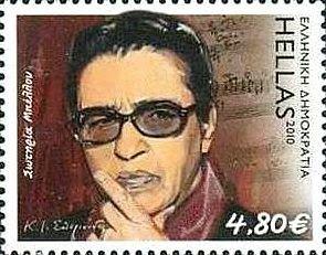 Sotiria Bellou (1921-1997), Singer. Series: Greek Popular Music . Greece, 2010