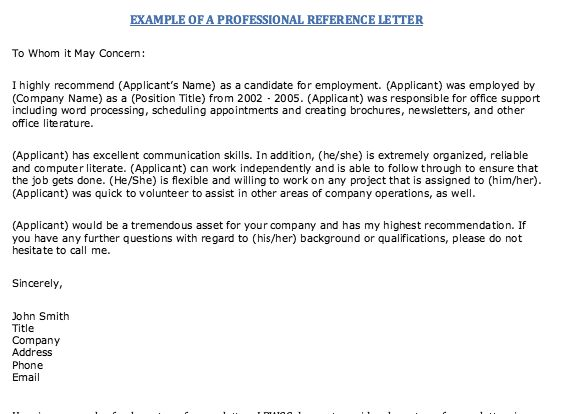 This Example Example Of Professional Reference Letter We Will Give You A  Refence Start On Building Resume.you Can Optimized This Example Resume On  Creating