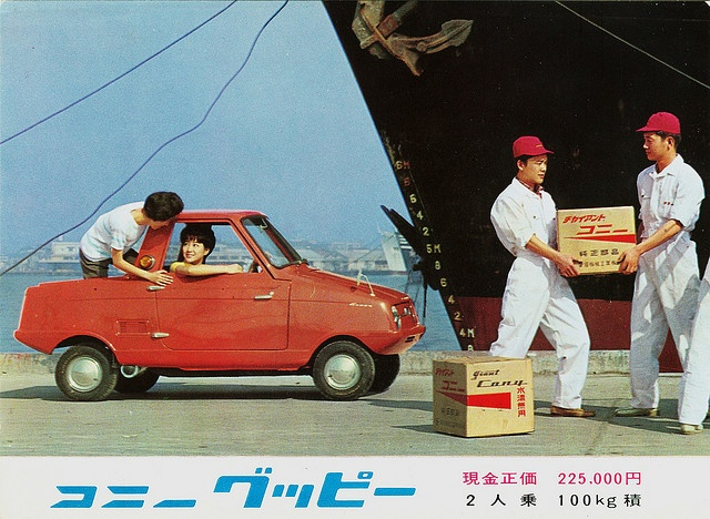 Cony Guppy, Japan. Probably one of the all-time smallest pickup trucks ever made, the Cony Guppy was in the under 360cc class. It's power plant was an 11 hp, 1 cylinder, 2-stroke engine of a mere 199cc.